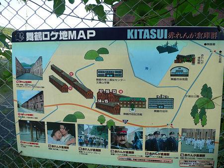 akarengasoukogun_maiduru_map2