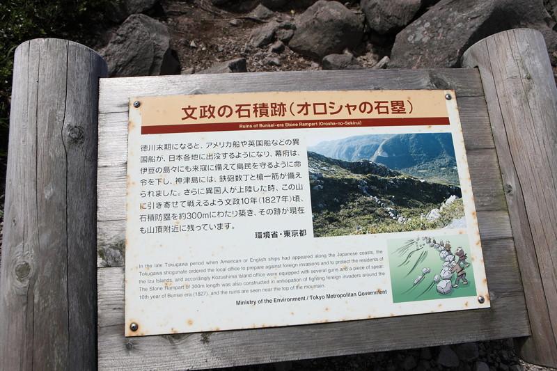 IMG_6603神津島__天上山登山と島巡り