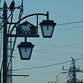 Photos: 街灯マニア■馬のいる街灯