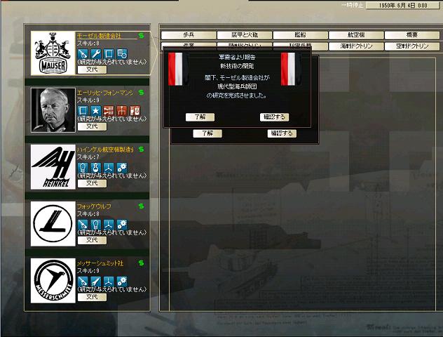 http://art39.photozou.jp/pub/915/669915/photo/42945571_org.png