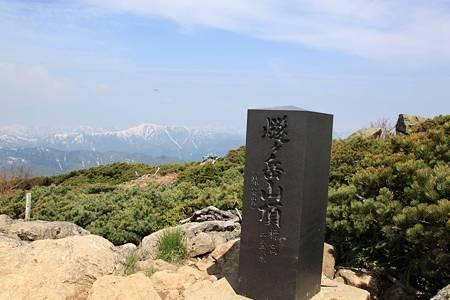 燧ケ岳_20100611-093618