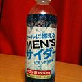 写真: MEN'Sサイダー♪