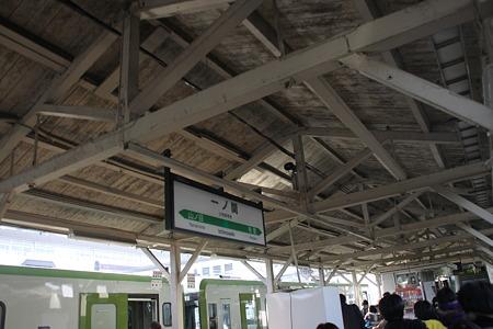 一ノ関駅。次は小牛田に行きます