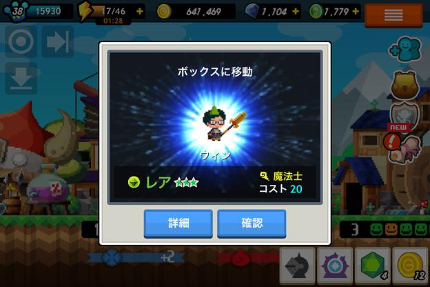 【ポケキン】ステップアップガチャ (4)