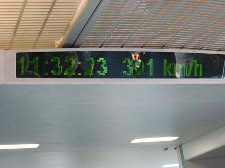 時速300kmを超えました