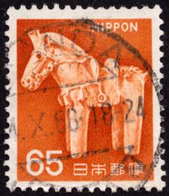 新馬65円欧文三240