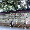 Photos: 明治神宮の御神酒??