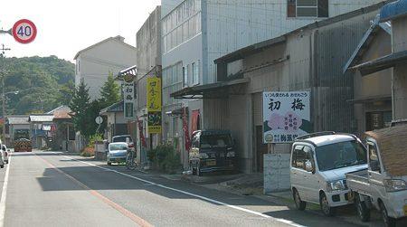 江井地区1